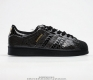 adidas Superstar ortholite Fv3290