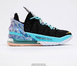 Nike LeBron 17Future Air 17 DB7644-0