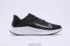 Nike Zoom QUEST 3 3 Air-Zoom Cushlon ST