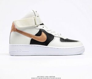 air sole Nike Air Force 1 HIGH