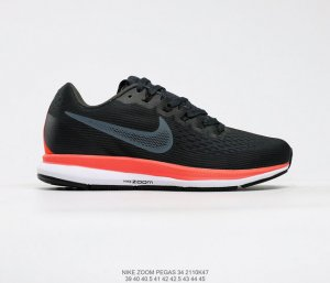 Nike Air Zoom Pegas 34