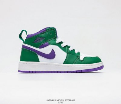 Air JordanMid Gs Aj1 Kids