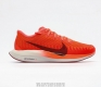 nike Zoomx Pegasus Turbo 2 Hkne 2 Zoomx Mens{At2863-600}