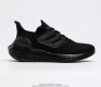 Torsion Spring Adidas UltraBoost 21