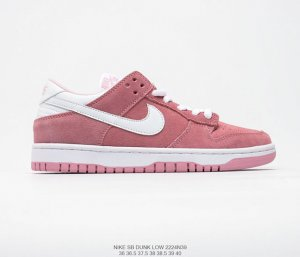 Nike Sb Dunk Low zoomair Womens{309601}