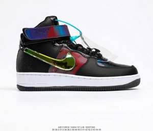 air sole Nike Air Force 1 TYPE