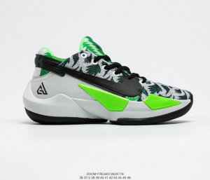 Zoom NBA Nike Zoom Freak 2