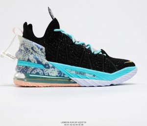 Nike LeBron 17Future Air 17 DB7644-00