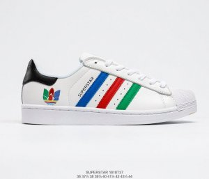Adidas Originals SuperStar FU9520