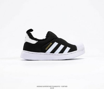 Adidas superstar FoundAtio