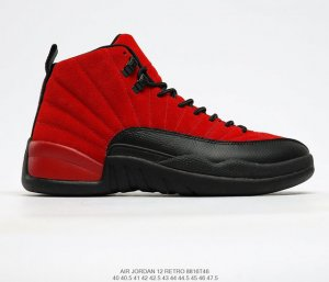 Air Jordan 12 Reverse Flu Game AJ12 12 CT8013-602
