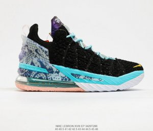 2.0 Knitposite TPU Max Air