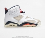 Nike Air Jordan 6 Retro Couple{384664-104}