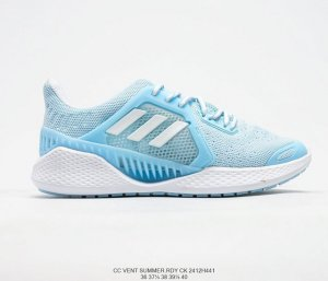 Adidas Climacool Ft2 Vent Summor Rdy Ltd