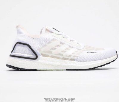 Torsion Spring Adidas Ultra Boost_S RDY