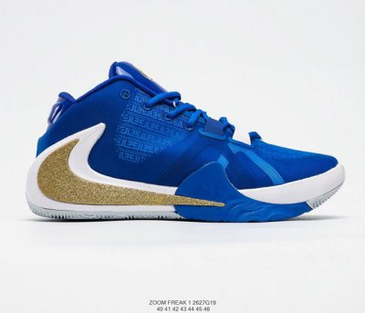 Nike Zoom Freak 1 Zoom
