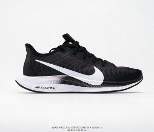 Nike Air Zoom Structure 36x 36 Mens