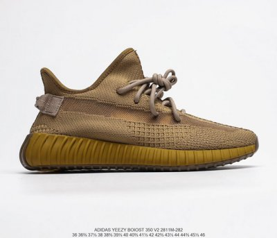 Adidas Yeezy Boost 350 V2 Earth 3.0 Fx9033 3m Couple