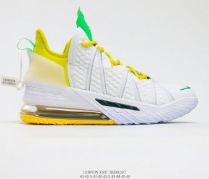Nike LeBron 17Future Air 17 CQ9283 005