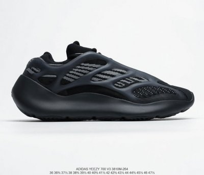 Yeezy Boost 700 V3 Azael Couple{H67799}