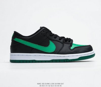 Nike Sb Dunk Low Pro zoomair Mens
