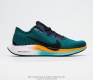 Nike Zoom Pegasus Turbo 2 2