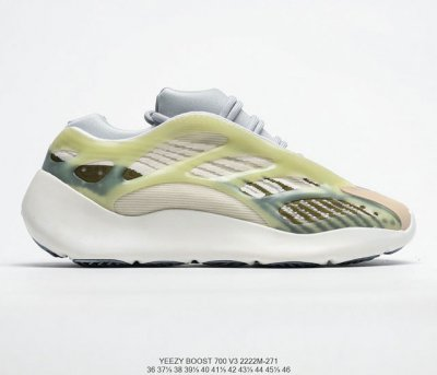 Yeezy Boost 700 V3 Couple