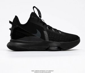 NIKE LEBRON WITNESS IV EP CD9380-002