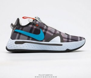 Nike PG 4 Gatorade CD5082-101