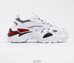 Fila Interation Light 2020